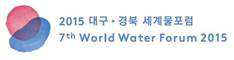 The Network will attend the 7th World Water Forum